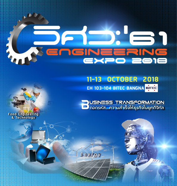Engineeringexpo