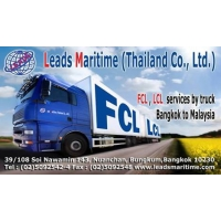 Leads Maritime (Thailand) Co., Ltd.