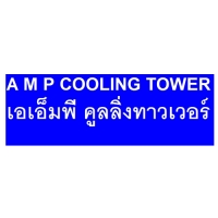 A M P Cooling Tower Ltd., Part.