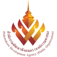 Pinkanakorn Development Agency (Public Organization) Org.