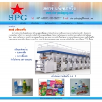 Star Packaging Shop